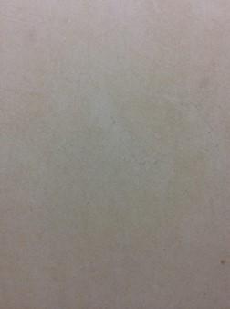 OPEN VIEW EKRU 45X45 Ceramic Tile